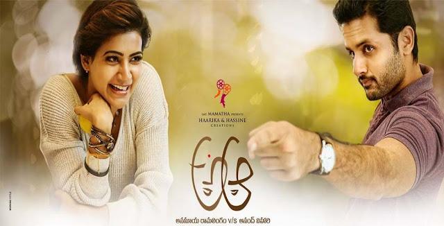 A Aa 2018TELUGU Film Full Hindi Dubbed - Pakmovies