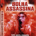 TRASH MOVIE: A Bolha Assassina (THE BLOB) - 1958/1988