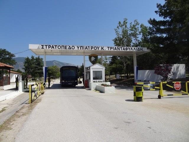 Σε «καραντίνα» 7 υγειονομικοί μέσα στο Στρατόπεδο «Τριανταφυλλίδη» στην Ξάνθη