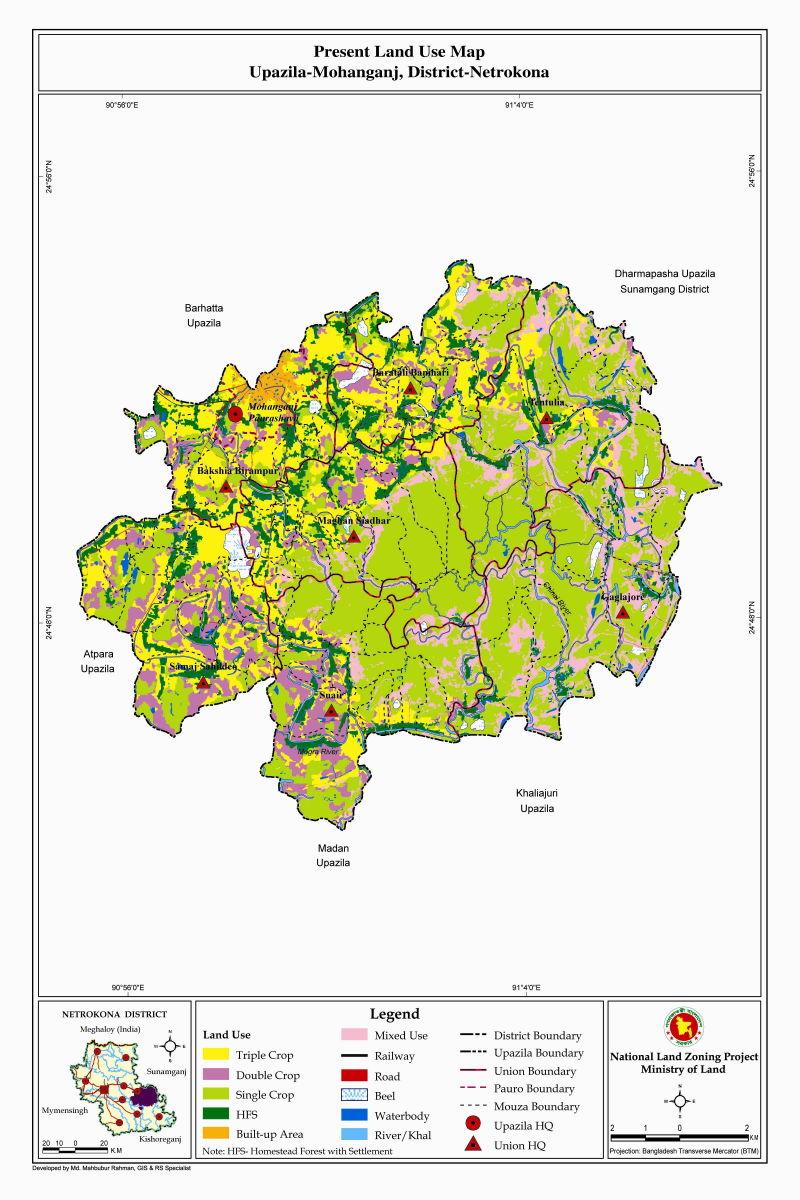 Mohanganj Upazila Mouza Map Netrokona District Bangladesh