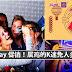 Neway & CEO Karaoke Box 促销!!属鸡的K迷享有免人头收费!