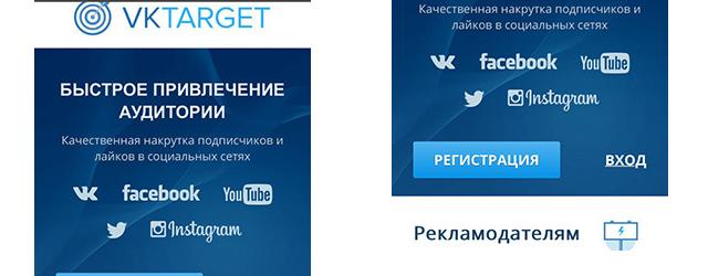 сервис лайков инстаграм