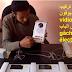 كيفية تركيب الفيديوفون vidiophone واطلاق الباب la gâche électrique