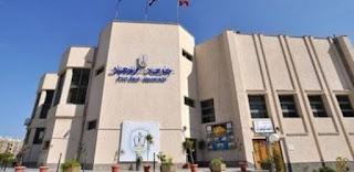 جامعة بورسعيد - كلية الطب - الموقع الرسمي