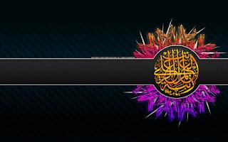 Wallpaper Islam HD, Kaligrafi Islam HD, Background Islam HD, Gambar Wallpaper Islam HD, Gambar Background Islam HD, Wallpaper Islami HD, Kaligrafi Islami HD, Kumpulan Wallpaper Islami, Kumpulan Wallpaper Islami HD, Gambar Kaligrafi Islam