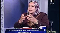 برنامج ببساطة 27-12-2016 مع عبد الحليم العوضي