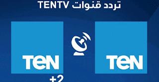 تردد قناة ten+2