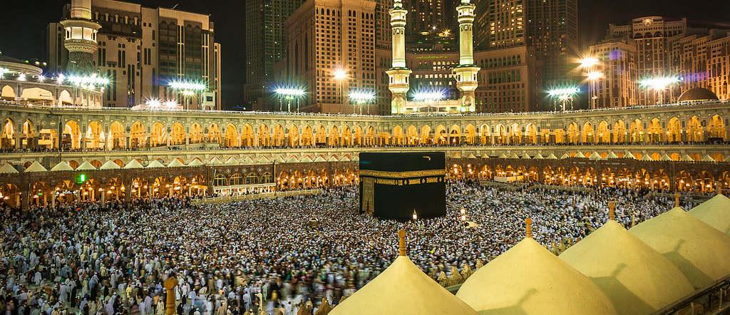 Paket Umroh Ramadhan 2017