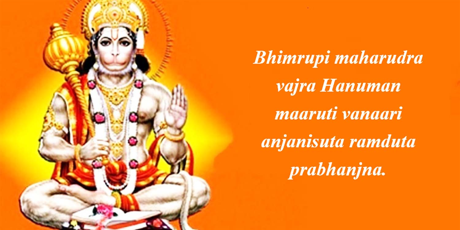 Happy hanuman jayanti wishes wallpaper