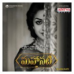 Mahanati-2018 Top Album