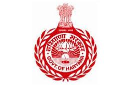 HSSC Constable (Male) Recruitment 2016