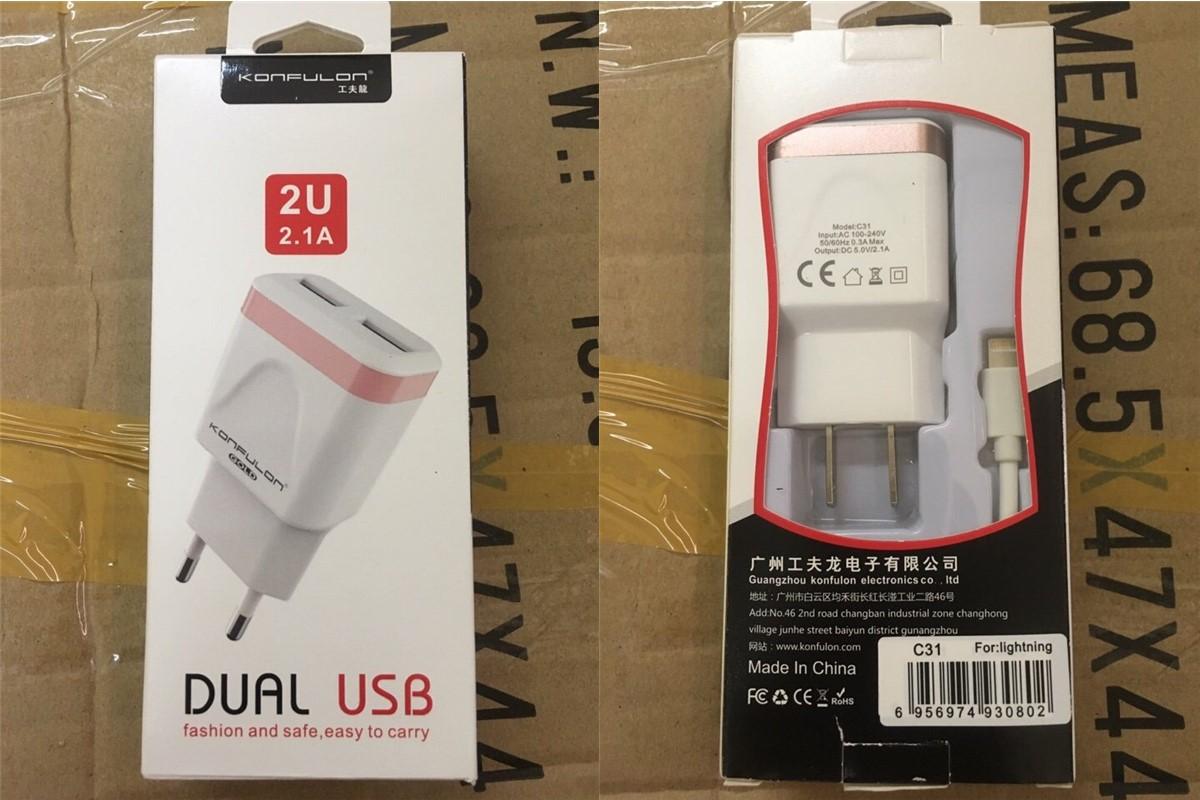 71k - Bộ sạc nhanh 2 cổng usb 2.1A Konfulon C31 iPhone 6 chính hãng giá sỉ và lẻ rẻ nhất