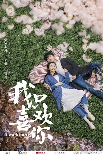 le coup de foudre Janice Wu Zhang Yu Jian