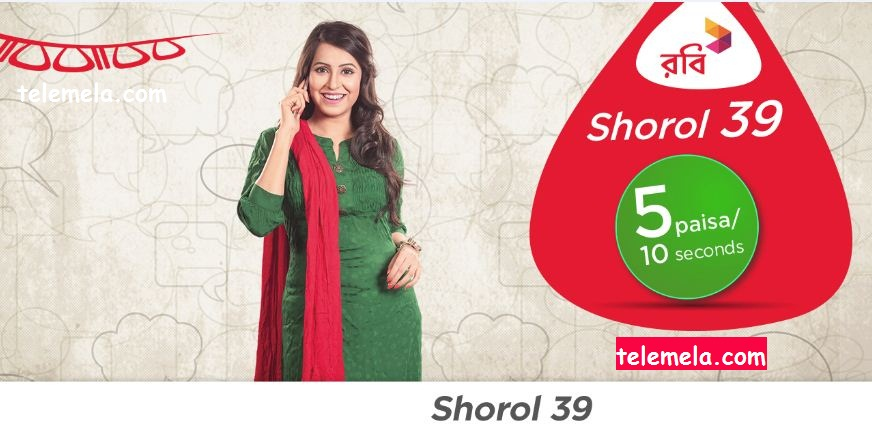 Robi Shorol 39 Package Tariff