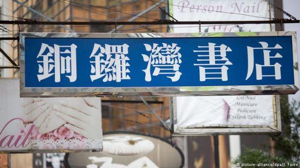 """博讯""""紫禁城來鸿""""是哪路神仙?"""