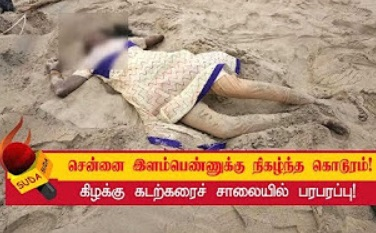 Chennai women brutally killed