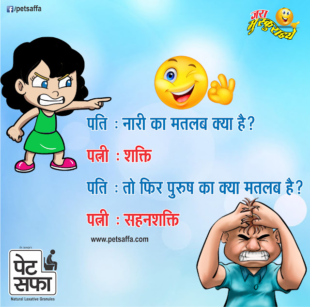 funny jokes of the day - 640×634