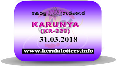 "keralalottery.info, ""kerala lottery result 31 3 2018 karunya kr 339"", 31 march 2018 result karunya kr.339 today, kerala lottery result 31.3.2018, kerala lottery result 31-03-2018, karunya lottery kr 339 results 31-03-2018, karunya lottery kr 339, live karunya lottery kr-339, karunya lottery, kerala lottery today result karunya, karunya lottery (kr-339) 31/03/2018, kr339, 31.3.2018, kr 339, 31.3.18, karunya lottery kr339, karunya lottery 31.3.2018, kerala lottery 31.3.2018, kerala lottery result 31-3-2018, kerala lottery result 31-03-2018, kerala lottery result karunya, karunya lottery result today, karunya lottery kr339, 31-3-2018-kr-339-karunya-lottery-result-today-kerala-lottery-results, keralagovernment, result, gov.in, picture, image, images, pics, pictures kerala lottery, kl result, yesterday lottery results, lotteries results, keralalotteries, kerala lottery, keralalotteryresult, kerala lottery result, kerala lottery result live, kerala lottery today, kerala lottery result today, kerala lottery results today, today kerala lottery result, karunya lottery results, kerala lottery result today karunya, karunya lottery result, kerala lottery result karunya today, kerala lottery karunya today result, karunya kerala lottery result, today karunya lottery result, karunya lottery today result, karunya lottery results today, today kerala lottery result karunya, kerala lottery results today karunya, karunya lottery today, today lottery result karunya, karunya lottery result today, kerala lottery result live, kerala lottery bumper result, kerala lottery result yesterday, kerala lottery result today, kerala online lottery results, kerala lottery draw, kerala lottery results, kerala state lottery today, kerala lottare, kerala lottery result, lottery today, kerala lottery today draw result"
