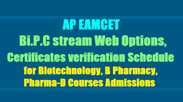 AP EAMCET 2019 Bi.P.C stream Web Options,Certificates verification Schedule