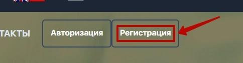 Регистрация в Binapex