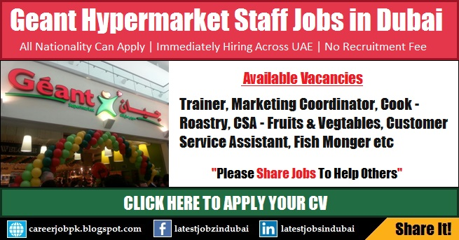 Dubai Supermarket Jobs in Geant Hypermarket