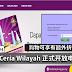 即日起可上网申请Kad Ceria!可在特定商家享有高达70%折扣!