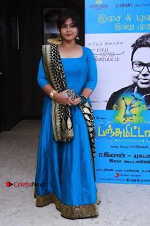 Panjumittai Tamil Movie Audio & Trailer Launch  0025.jpg