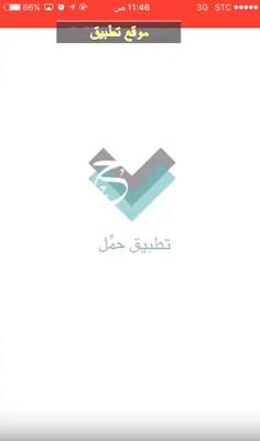 برنامج تحميل فيديو من تويتر للايفون