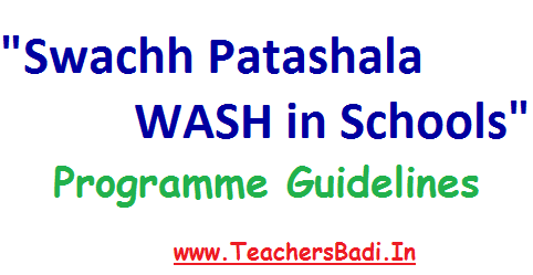 Swachh Patashala,WASH Programme,Students Cabinets