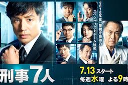 Keiji 7 nin / 刑事7人 (2016) - Season 2 - Japanese Drama Series