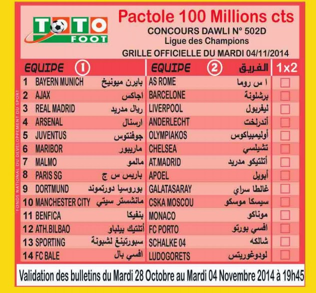 programme totofoot maroc