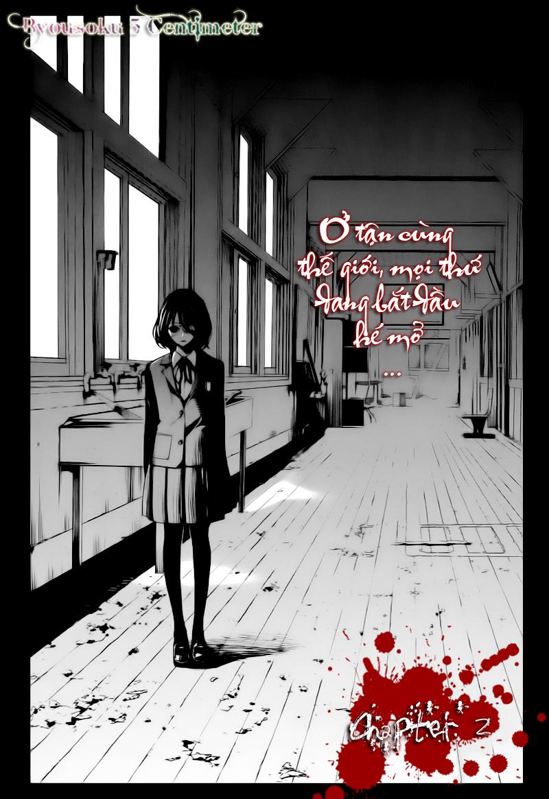Another tập 1 - chương 2 trang 5