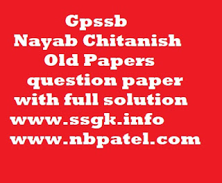 Gpssb Nayab Chitanish Old Papers question paper with full solution Pdf