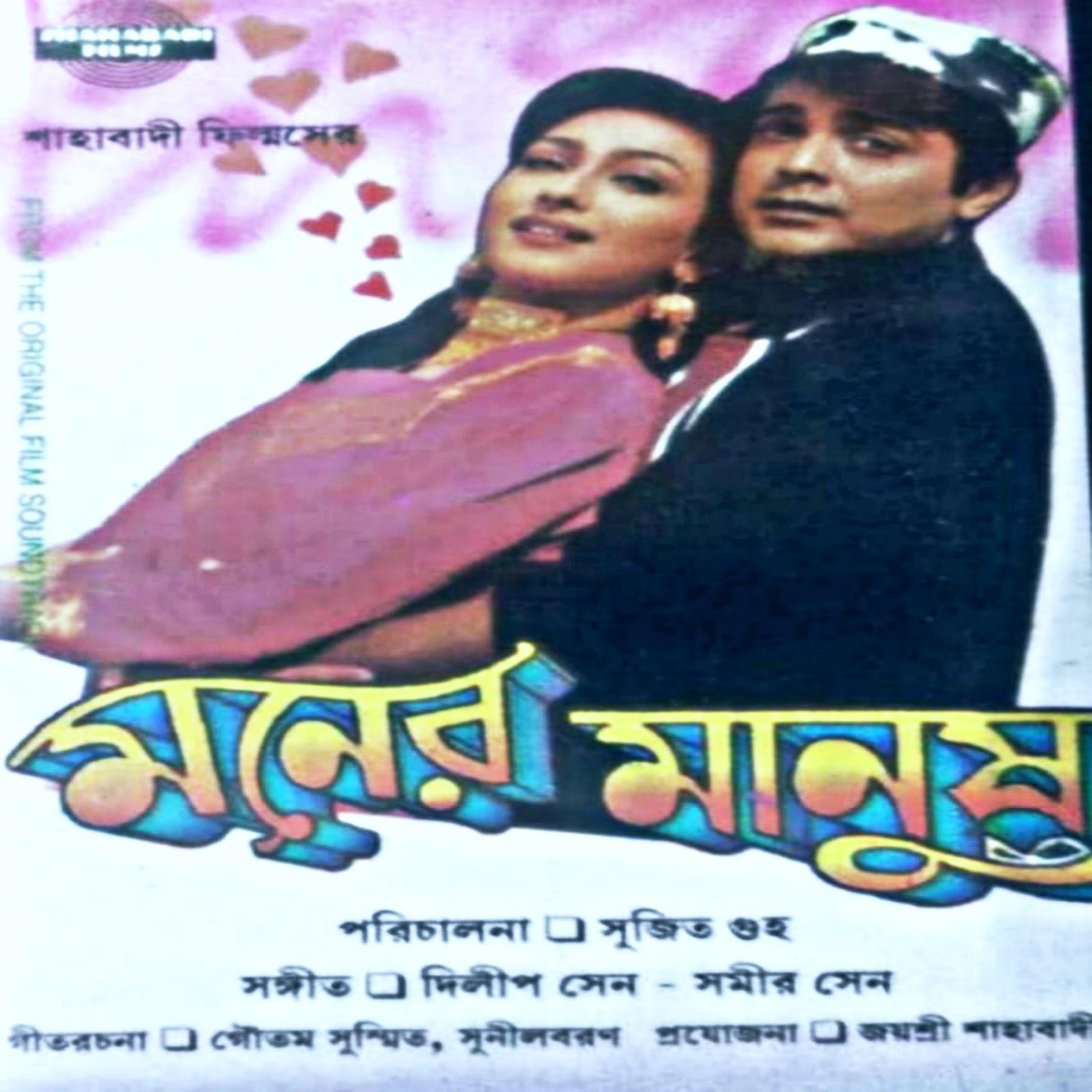 Best of alka yagnik bengali mp3 songs free download.
