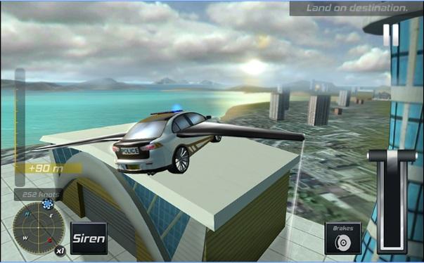 لعبة السيارة الطائرة