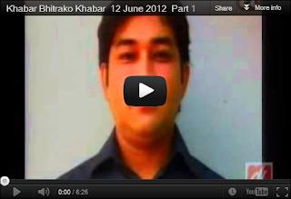 nepali songs nepali news nepali tv shows nepali khabar bhitrako khabar 12 june 2012