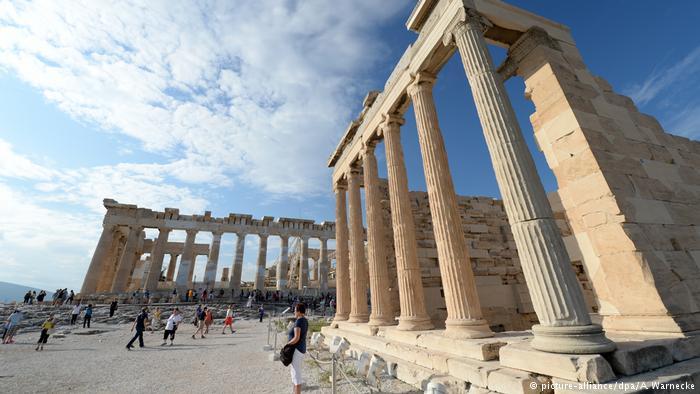 Deutsche Welle: Εφικτή η ολοκλήρωση της αξιολόγησης του ελληνικού προγράμματος ως τις 7 Απριλίου