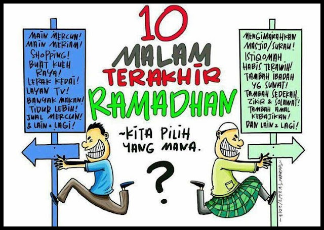 Wordless Wednesday # 380...10 Ramadhan Terakhir