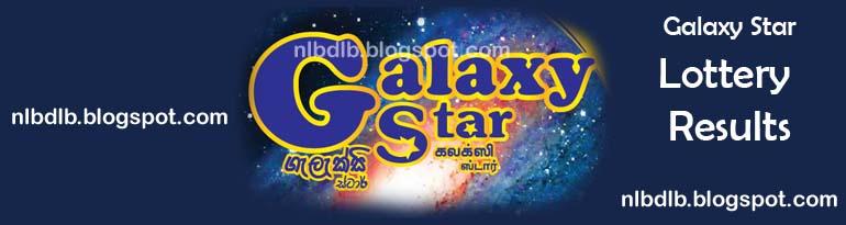 Galaxy Star 152 On 2017-04-12 | Sri Lanka Lottery Results