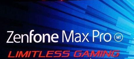 Spesifikasi dan Harga Smartphone Terbaru Asus Zenfone Max Pro
