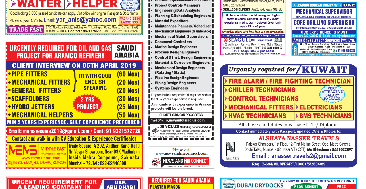 Multiple Gulf jobs and opportunity - GULF JOB