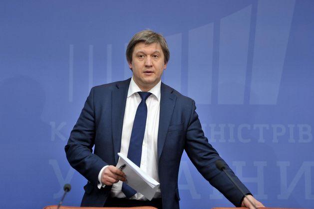 Рада звільнила Данилюка з поста міністра фінансів
