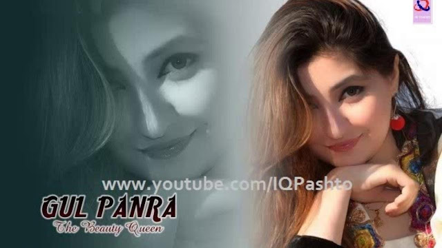 Pashto Top Songs