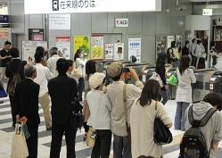 桜島の降灰でJR鹿児島中央駅発着の在来線STOP!