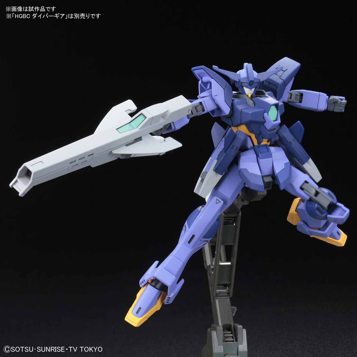 Gundam Build Divers 1/144 Impulse Gundam Ark