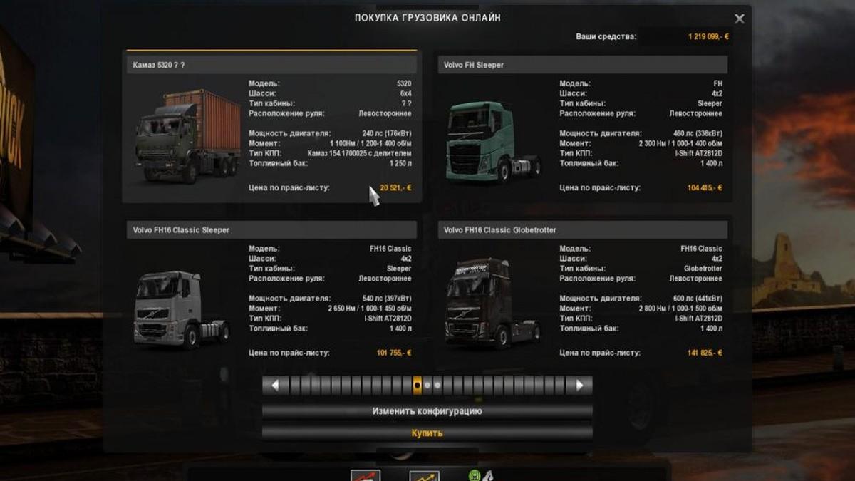 Kamaz 5320 Fix [V1.0]