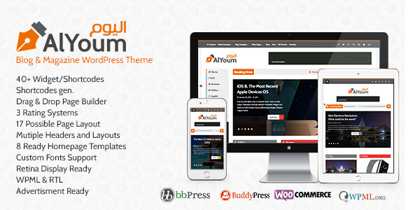 AlYoum WordPress