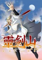 Reikenzan: Eichi e no Shikaku 3 sub español online