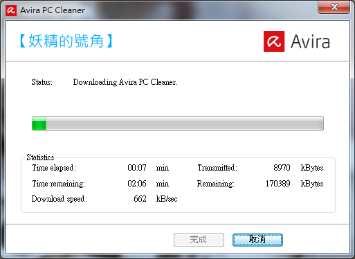 Image%2B001 - Avira PC Cleaner - 小紅傘公司推出的免費電腦掃毒軟體,免安裝超方便!