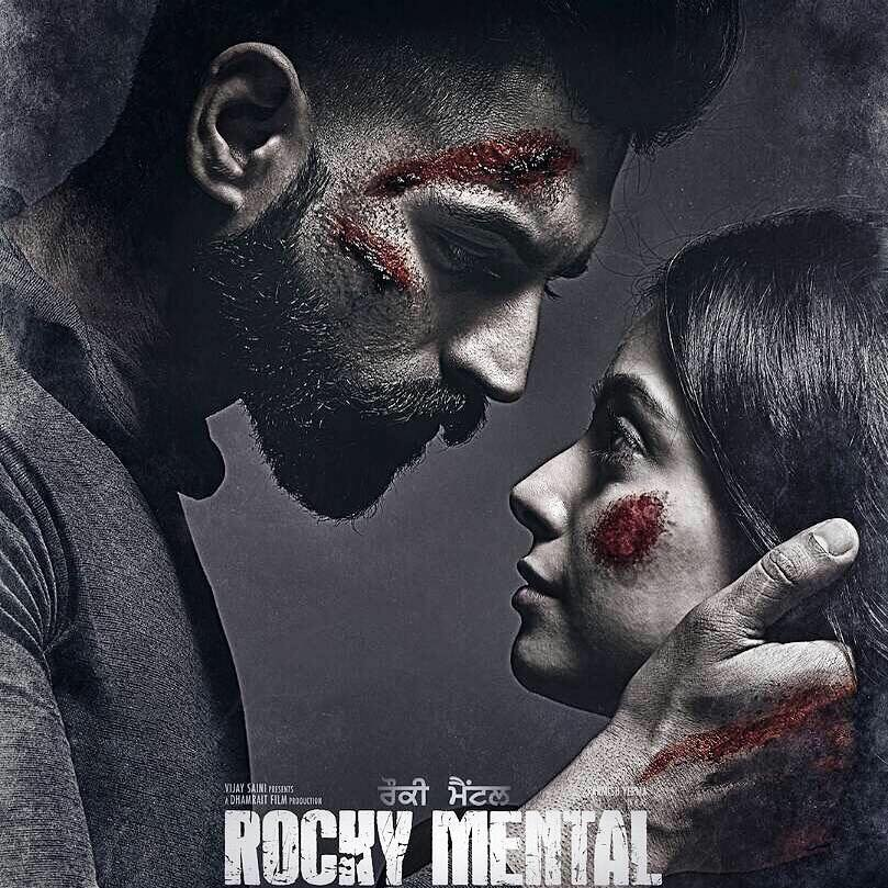 Rocky Mental Punjabi Movie First look Poster wiki. First look Poster Of New Punjabi Movie 'Rocky Mental' on top 10 bhojpuri